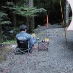 道志の森キャンプ場でヘベレケ・ソロキャンプ。不思議体験してきたこと