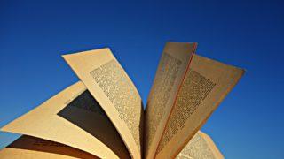 年末・年始で本を一気読みしておりましたな。『山釣り』に感動したこと。