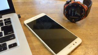 Huawei(ファーウェイ)P10Liteとやらを買ってきましたな。これまたよくできております・・・