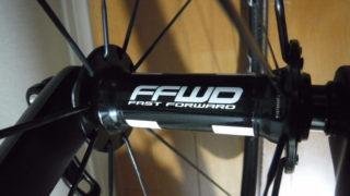 FFWD オリジナルハブ・フリーボディのラチェットをグリスアップしたこと。